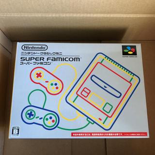 ニンテンドウ(任天堂)のスーパーファミコンミニ 新品 本体 2個セット(家庭用ゲーム本体)