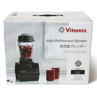 バイタミックス(Vitamix)のvitamix(ジューサー/ミキサー)
