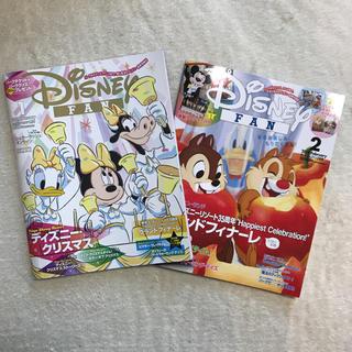ディズニー(Disney)のディズニーファン  1月号2月号  (アート/エンタメ/ホビー)