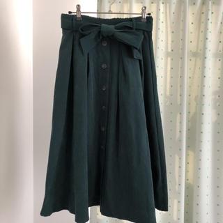 シマムラ(しまむら)の新品 しまむら 2PINK フレアスカート M(ロングスカート)