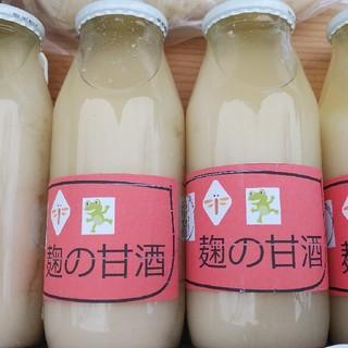 お米農家の腸活セット(米/穀物)