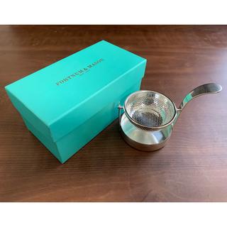 ウェッジウッド(WEDGWOOD)のフォートナム&メイソン F&M ティーストレーナー 銀 未使用 本店購入 廃盤(茶)