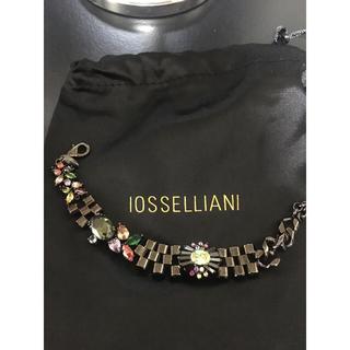 イオッセリアーニ(IOSSELLIANI)のイオッセリアーニ  ブレスレット 新品未使用 アッシュペーフランス購入(ブレスレット/バングル)