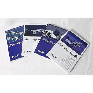 JASDF 航空自衛隊 ブルーインパルス メモパッド 4冊セット 未使用(その他)
