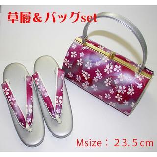 振袖用 草履バッグセット 花柄パープル  Msize 23.5cm【日本製】(下駄/草履)