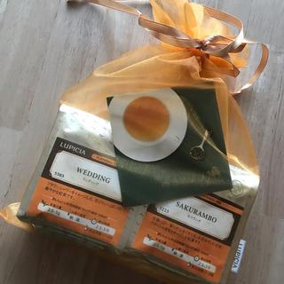 ルピシア(LUPICIA)の【おトク★】ルシピア紅茶 5503ウェディング、5223サクランボ (茶)