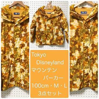 ディズニー(Disney)のTokyo Disneylandミッキーマウス迷彩柄マウンテンパーカー3点セット(その他)