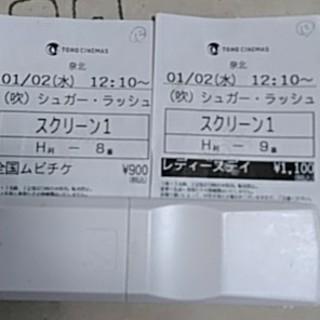 ディズニー(Disney)の送料込み 映画 シュガーラッシュ半券二枚(洋画)