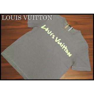 ルイヴィトン(LOUIS VUITTON)のLOUIS VUITTON ロゴ Tシャツ ルイヴィトン 蛍光イエロー ボーダー(Tシャツ/カットソー(半袖/袖なし))