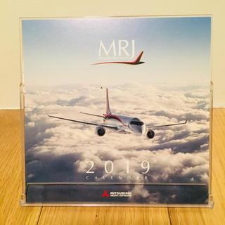 ミツビシ(三菱)のMRJ 卓上カレンダー 2019(カレンダー/スケジュール)