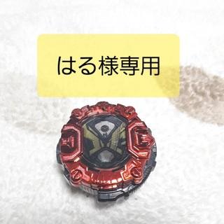 バンダイ(BANDAI)の【新品】 仮面ライダー ジオウ ライドウォッチ  赤(特撮)