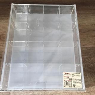 ムジルシリョウヒン(MUJI (無印良品))の無印良品 アクリルコレクションボックス(ケース/ボックス)