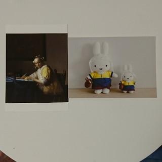 フェルメール展 ポストカード(写真/ポストカード)