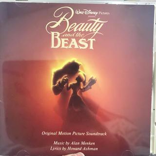 ディズニー(Disney)の美女と野獣 CD(映画音楽)