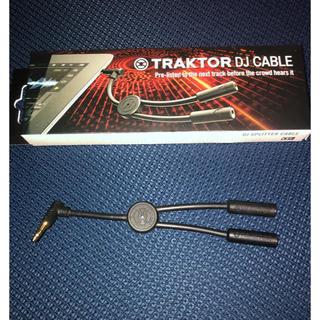 TRAKTOR DJ CABLE スプリットケーブル iOS (ケーブル)
