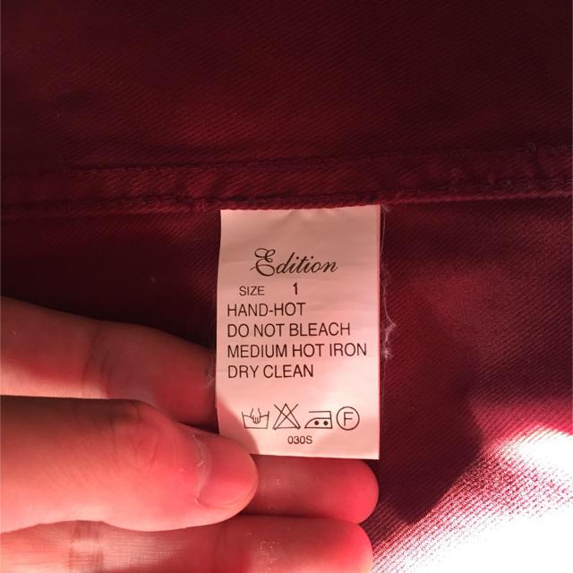 Edition(エディション)の定番! 2WAY 【EDITION】 ステンカラー モッズコート エディション メンズのジャケット/アウター(モッズコート)の商品写真