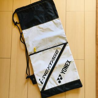 ヨネックス(YONEX)のソフトテニス用 ラケットケース (テニス)