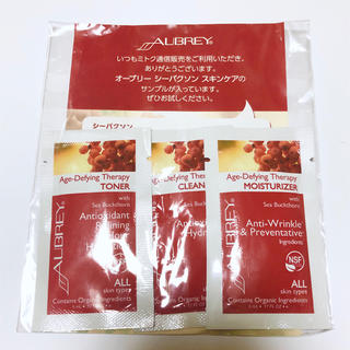 オーブリーオーガニクス(Aubrey Organics)のAUBREY オーブリーオーガニクス シーバクソン 洗顔 化粧水 乳液 サンプル(サンプル/トライアルキット)