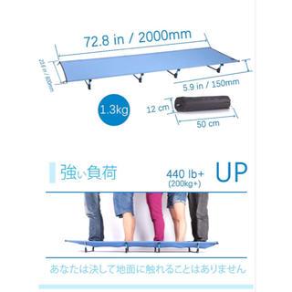 アウトドア ベッド、折りたたみ式ベッド キャンピングベッド, 軽量1.3KG(簡易ベッド/折りたたみベッド)