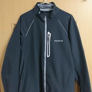 mont bell - モンベル サイクルトレーナージャケット