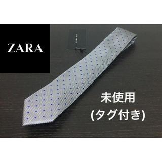 ザラ(ZARA)のkozi様専用 未使用【ZARA】ネクタイ ドット 絹100% 58(ネクタイ)