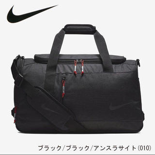 ナイキ(NIKE)のNIKE(ナイキゴルフ)日本正規品 ゴルフ ダッフルバッグ ボストンバッグ(バッグ)