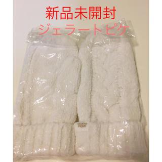 ジェラートピケ(gelato pique)のジェラートピケ 手袋 新品未開封(手袋)