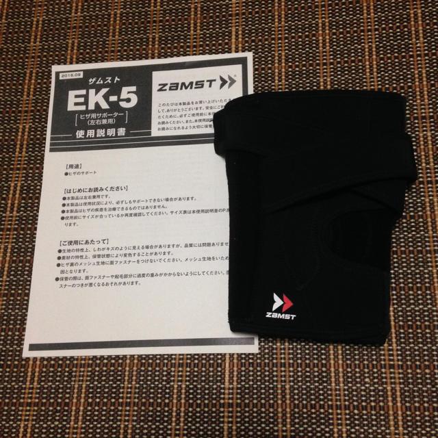 ZAMST(ザムスト)のザムスト EK-5 膝 サポーター 左右兼用 L スポーツ/アウトドアのトレーニング/エクササイズ(その他)の商品写真