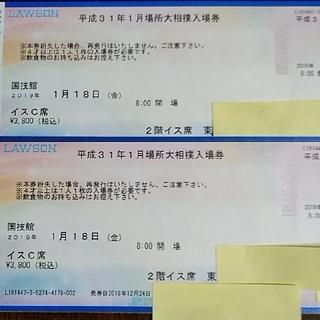 平成31年1月場所 大相撲 チケット(相撲/武道)