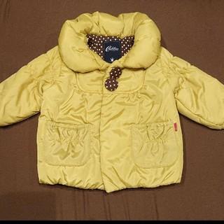 カルディア(CALDia)のカルディア 中綿入りコート ジャケット 80(ジャケット/コート)
