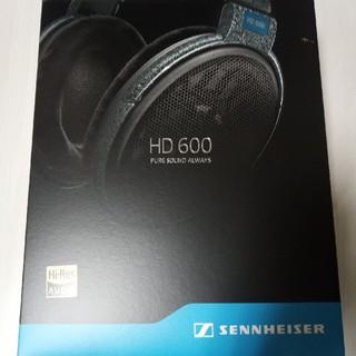 ゼンハイザー(SENNHEISER)のSENNHEISER HD600(ヘッドフォン/イヤフォン)