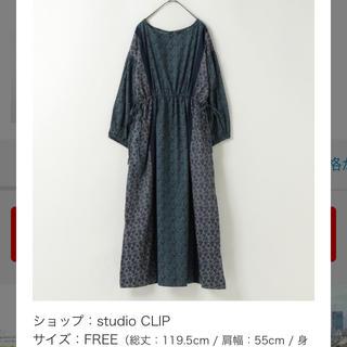 スタディオクリップ(STUDIO CLIP)のyupi☆さま専用です🖤(ロングワンピース/マキシワンピース)