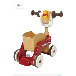 ディズニー(Disney)のプーさん おしゃべり手押し車 ウォーカーライダー(手押し車/カタカタ)
