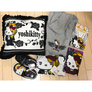 シマムラ(しまむら)のヨシキティ  4点セット パーカー・バスタオル売り切れましたm(_ _)m(ミュージシャン)