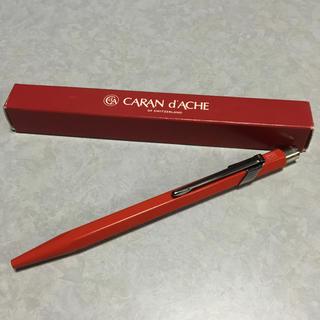カランダッシュ(CARAN d'ACHE)のカランダッシュ ボールペン 新品(ペン/マーカー)