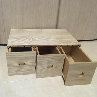 ムジルシリョウヒン(MUJI (無印良品))のウッドボックス 3段 縦横可能 無印良品(ケース/ボックス)