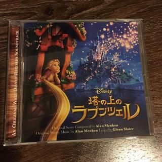 ディズニー(Disney)の[ちぎ様専用]塔の上のラプンツェル オリジナルサウンドトラック 結婚式 CD(アニメ)
