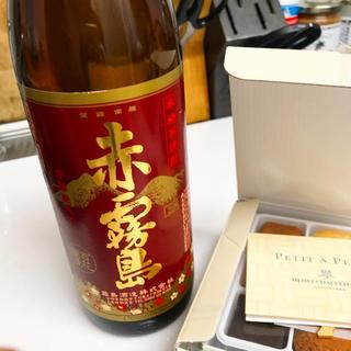 赤霧島 本格いも焼酎25度 アンリ・シャルパンティエ チョコクッキー詰め合わせ(焼酎)