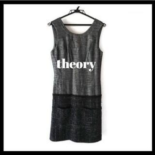 ティスケンスセオリー(Theyskens' Theory)のセオリー ワンピース 黒×白 theyskens' theory ニット ラメ(その他)