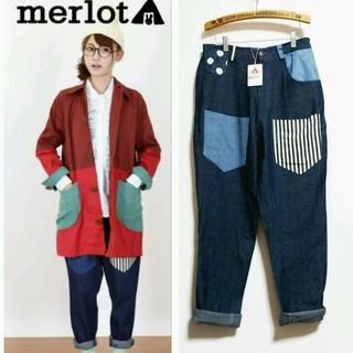 メルロー(merlot)の新品♡ラス1/ドット柄ポケットサルエル(サルエルパンツ)