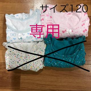 シマムラ(しまむら)の子供 肌着 120 4着セット(下着)