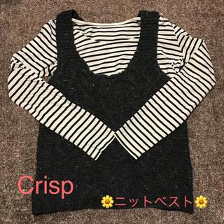 クリスプ(Crisp)のクリスプ ニットベスト(ベスト/ジレ)