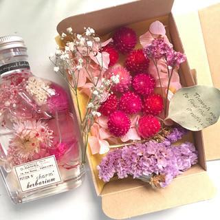 ハーバリウム 花材 ピンク系 プリザーブド&ドライフラワー(ドライフラワー)