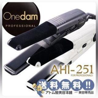 ワンダム ヘアアイロン AHI-251 (ヘアアイロン)