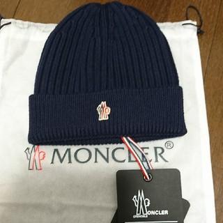 モンクレール(MONCLER)の【新品、本日まで】モンクレールニット帽(ニット帽/ビーニー)