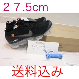 ナイキ(NIKE)の新品 27.5cm vapor max off white airmax 95(スニーカー)