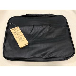 ムジルシリョウヒン(MUJI (無印良品))の無印★仕分けケース(ビジネスバッグ)