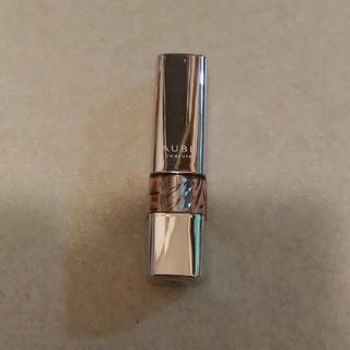 オーブクチュール(AUBE couture)のオーブ クチュール ロングキープルージュ PK101(口紅)