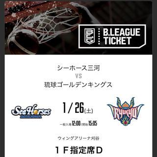 レインボーばば様(バスケットボール)
