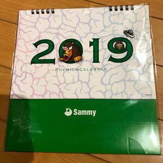 サミー(Sammy)のSammy卓上プレミアムカレンダー非売品(カレンダー/スケジュール)